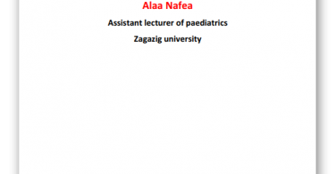 My syndromes Book by Alaa Nafea 2017
