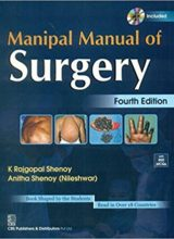 Manipal Manual of Surgery 4th edition 2014