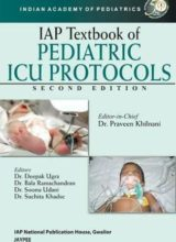 IAP Textbook of Pediatric ICU Protocols 2nd Edition 2013