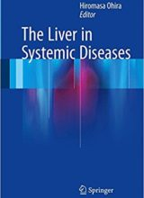 The Liver in Systemic Diseases 1st Edition 2016