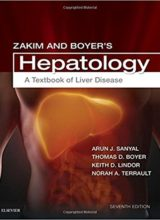Zakim and Boyer's Hepatology: A Textbook of Liver Disease 7th Edition 2017