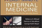 Last Minute Internal Medicine: A Concise Review for the Specialty Boards (Last Minute Series) 1st Edition 2008