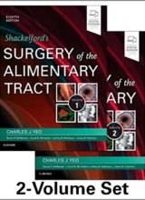 Shackelford's Surgery of the Alimentary Tract 2 Volume Set 8th Edition 2018