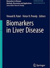 Biomarkers in Liver Disease 1st Edition 2017
