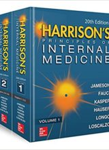 Harrison's Principles of Internal Medicine 20th Edition (Vol.1 & Vol.2) 2018