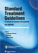 Standard Treatment Guidelines 4th Edition 2014