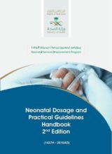 Neonatal Dosage and Practical Guidelines Handbook, 2nd Edition 2016