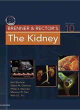 Brenner and Rector's The Kidney 10th Edition 2016