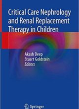 Critical Care Nephrology and Renal Replacement Therapy in Children 1st Edition 2018