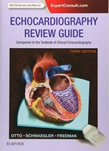 Echocardiography Review Guide 3rd Edition 2016