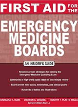 First Aid for the Emergency Medicine Boards (FIRST AID Specialty Boards) 1st Edition