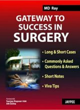 Gateway to Success in Surgery Hardcover – 2012
