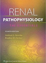 Renal Pathophysiology 4th Edition 2014