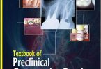 Textbook of Preclinical Conservative Dentistry 2011
