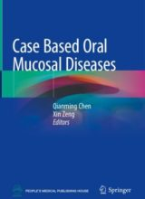 Case Based Oral Mucosal Diseases 1st Edition 2018