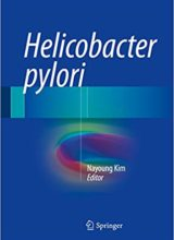 Helicobacter pylori 1st Edition 2016