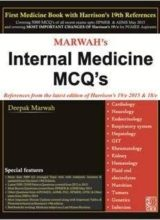 MARWAH's Internal Medicine MCQ's1st edition