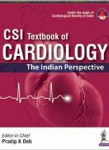 CSI TEXTBOOK OF CARDIOLOGY 2018