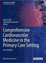 Comprehensive Cardiovascular Medicine in the Primary Care Setting 2nd Edition 2019
