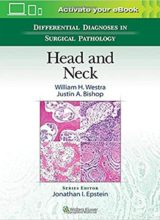 Differential Diagnoses in Surgical Pathology: Head and Neck 1st Edition 2017