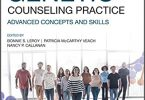 Genetic Counseling Practice Advanced Concepts and Skills 2nd Edition