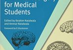 MCQs in Neurology and Neurosurgery for Medical Students 1st edition